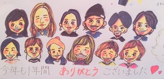 2016ねん☆