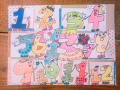 ☆ 13周年 ☆