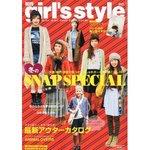 関西 girl's style2011_12.jpg