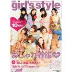 関西 girl's style2012_04.jpg
