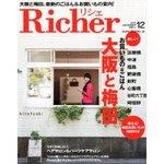 Richer2011_12.jpg